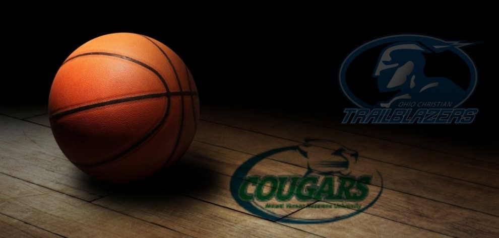 Cougars edge Trailblazers 58-47 image