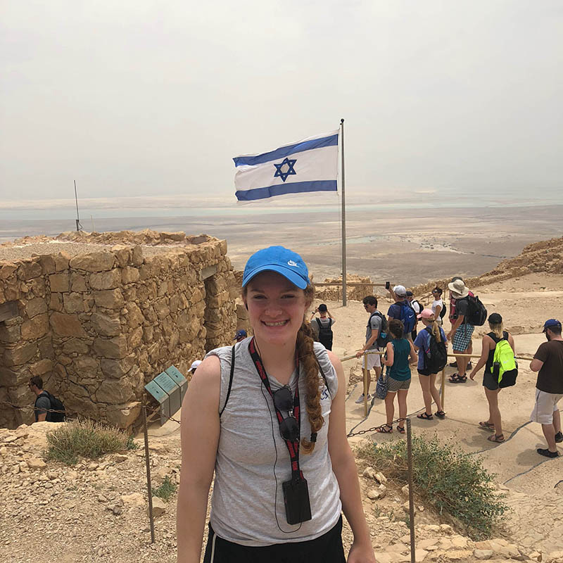 School of Business & Government Israel Tour Creates Lasting Impressions image