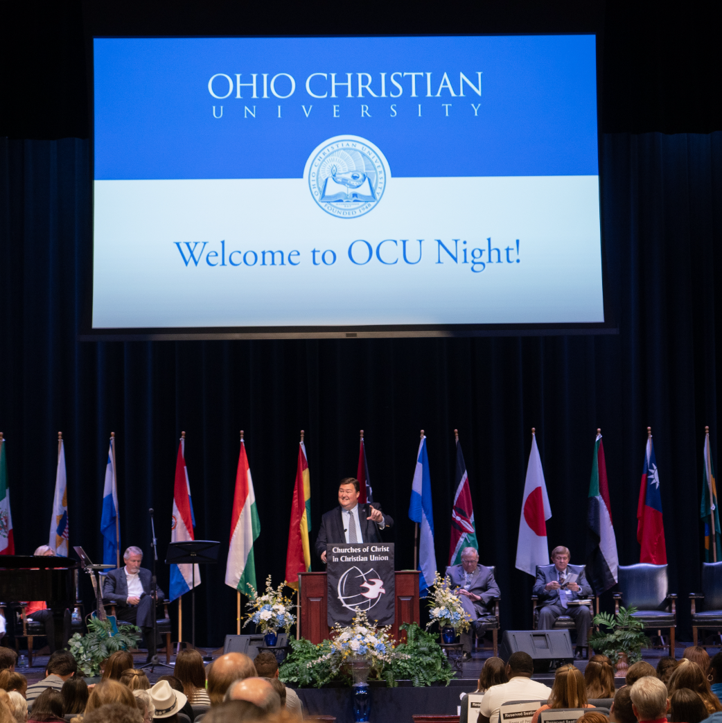Mount of Praise Recognizes OCU image